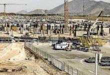 Se inicia construcción del nuevo Terminal Internacional de Santiago