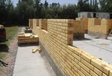 Un impulso para la construcción en madera