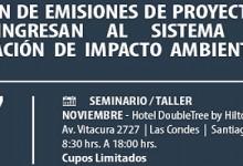 """""""Gestión de Emisiones para Proyectos en el SEIA"""""""