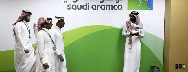 Londres, Nueva York y China en carrera por venta de propiedad de gigante Saudi Aramco