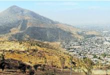 Los primeros pasos del nuevo Parque Metropolitano Cerros de Renca