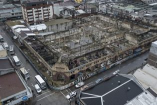 dConstrucción Portal de Noticias de la Construcción en Chile